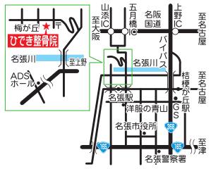 名張市にある、ひでき整骨院の略図
